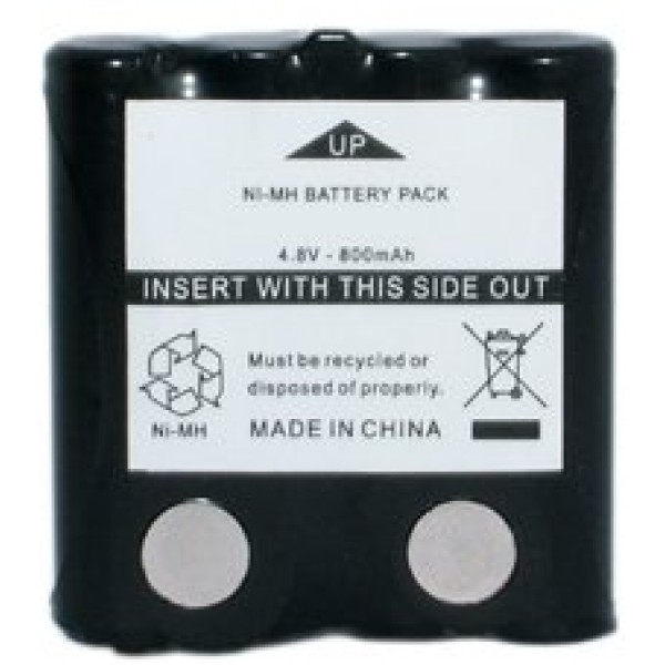 Motorola Battery (For Motorola Leisure Radios)